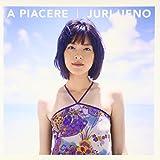上野樹里PHOTO BOOK 「A PIACERE」