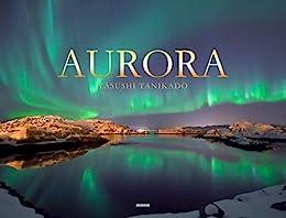 AURORA(写真集)