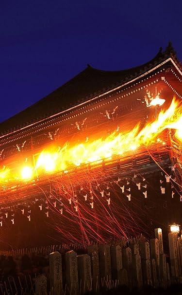 世界遺産  iPhone/Androidスマホ壁紙(740×1196)-1 - 東大寺二月堂