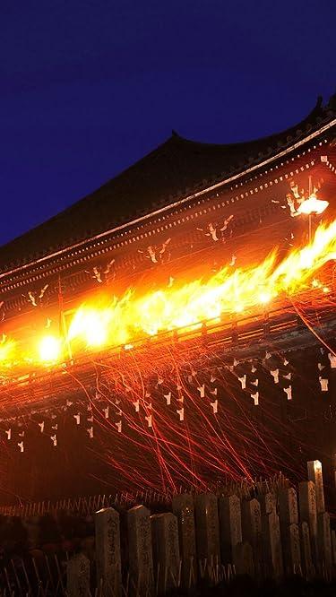 世界遺産  iPhone/Androidスマホ壁紙(640×1136)-1 - 東大寺二月堂