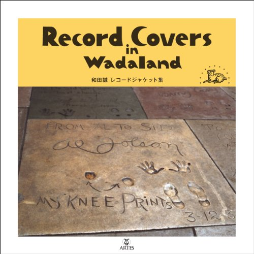 Record Covers in Wadaland
