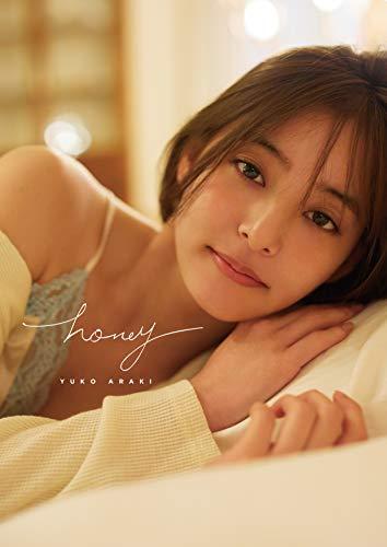 新木優子 2nd写真集「honey」