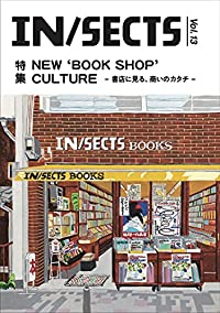 NEW BOOK SHOP CULTURE/IN/SECTS(雑誌)