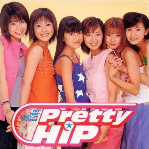 HiP HOPパラダイス! RADIO CD「Pretty HIP」