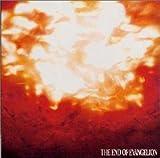 THE END OF EVANGELION — 新世紀エヴァンゲリオン 劇場版