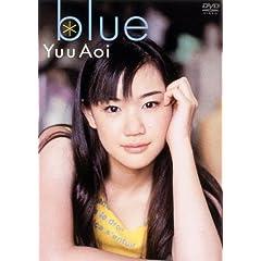 blue 蒼井優