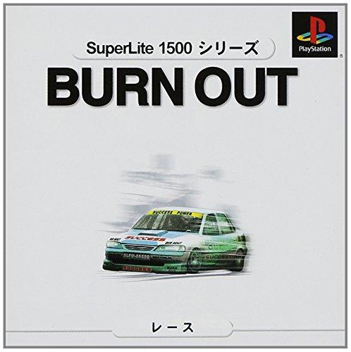 SuperLite 1500 シリーズ バーン...
