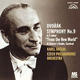 ドヴォルザーク:交響曲第9番(新世界より)