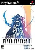 ファイナルファンタジーXII 特典 FFXII/iTunes Custom Card付き