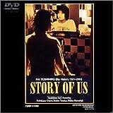 """KAI YOSHIHIRO Big History 1974-2000""""STORY OF US"""""""