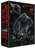 モンスター・パニック DVD-BOX