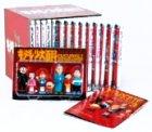 キテレツ大百科 DVD BOX 3