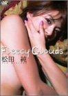 Fleecy Clouds [DVD]