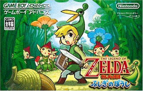 Amazon.co.jp: ゲーム: ゼルダの伝説 ふしぎのぼうし