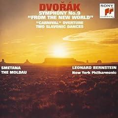 ドヴォルザーク 交響曲第9番 新世界より