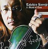 Rock My Fiddle