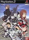エウレカセブン TR:1 NEW WAVE (DVD-VIDEO同梱) 特典 ゲーム版コミック付き