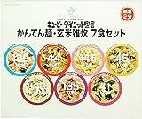 キユーピー ダイエット宣言 かんてん麺・玄米雑炊7食セット