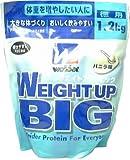 ウイダーウェイトアップビッグ バニラ 1.2kg