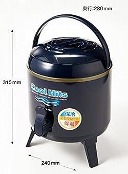 保冷・保温可能な広口タイプウォータージャグ