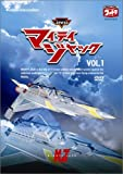 マイティジャック Vol.1