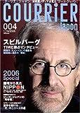 COURRiER Japon (クーリエ ジャポン) 1/19号 [雑誌]