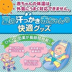 夏の汗っかき赤ちゃんの快適グッズ