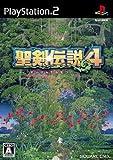 聖剣伝説4 特典 オリジナルMAXIシングル付き