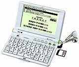 SEIKO IC DICTIONARY SR-V4800 電子辞書(37コンテンツ収録, 英語充実モデル, 音声対応, シルカカードレッド対応, リスニングトレーニング機能, 高校生に必要な5教科9科目収録, 英語小説4冊収録)