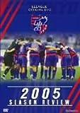 FC東京 2005シーズンレビュー