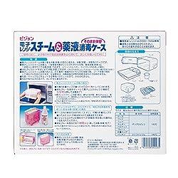 2つの消毒方法に使用できて保管もコンパクト