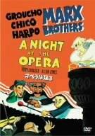 マルクス兄弟オペラは踊る 特別版