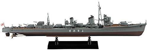 1/350 日本海軍甲型駆逐艦 雪風 ( 昭和十五年 竣工時 ) 限定品
