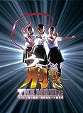 ケータイ刑事 THE MOVIE バベルの塔の秘密 ~銭形姉妹への挑戦状 プレミアム・エディション