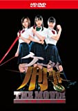 ケータイ刑事 THE MOVIE バベルの塔の秘密 ~銭形姉妹への挑戦状 (HD-DVD)