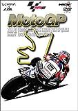 2006MotoGP 公式DVD Round2 カタールGP