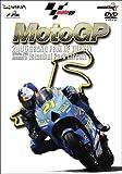 2006MotoGP 公式DVD Round3 トルコGP