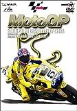 2006MotoGP 公式DVD Round4 中国GP