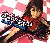 Sakippo(初回限定盤)(DVD付)