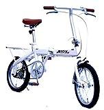 バイオックス(BIOX) たてるくん 16インチ折りたたみ自転車 ホワイト BS162-W
