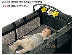 簡易ベッドとして使用可能。