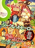 季刊S (エス) 2006年 10月号 [雑誌]