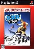 EA BEST HITS SSX on tour