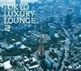 Grand Gallery PRESENTS TOKYO LUXURY LOUNGE 2