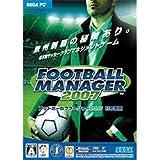 PC版 フットボールマネージャー2007 日本語版