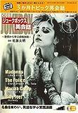 NHK テレビ3か月トピック英会話 2007年 01月号 [雑誌]