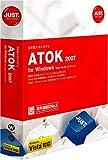 ATOK 2007 for Windows