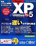 SuperXP Utilities Pro 5