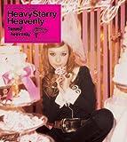 Heavy Starry Heavenly (初回限定盤)(DVD付)