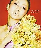 BUT/愛証 (CD)